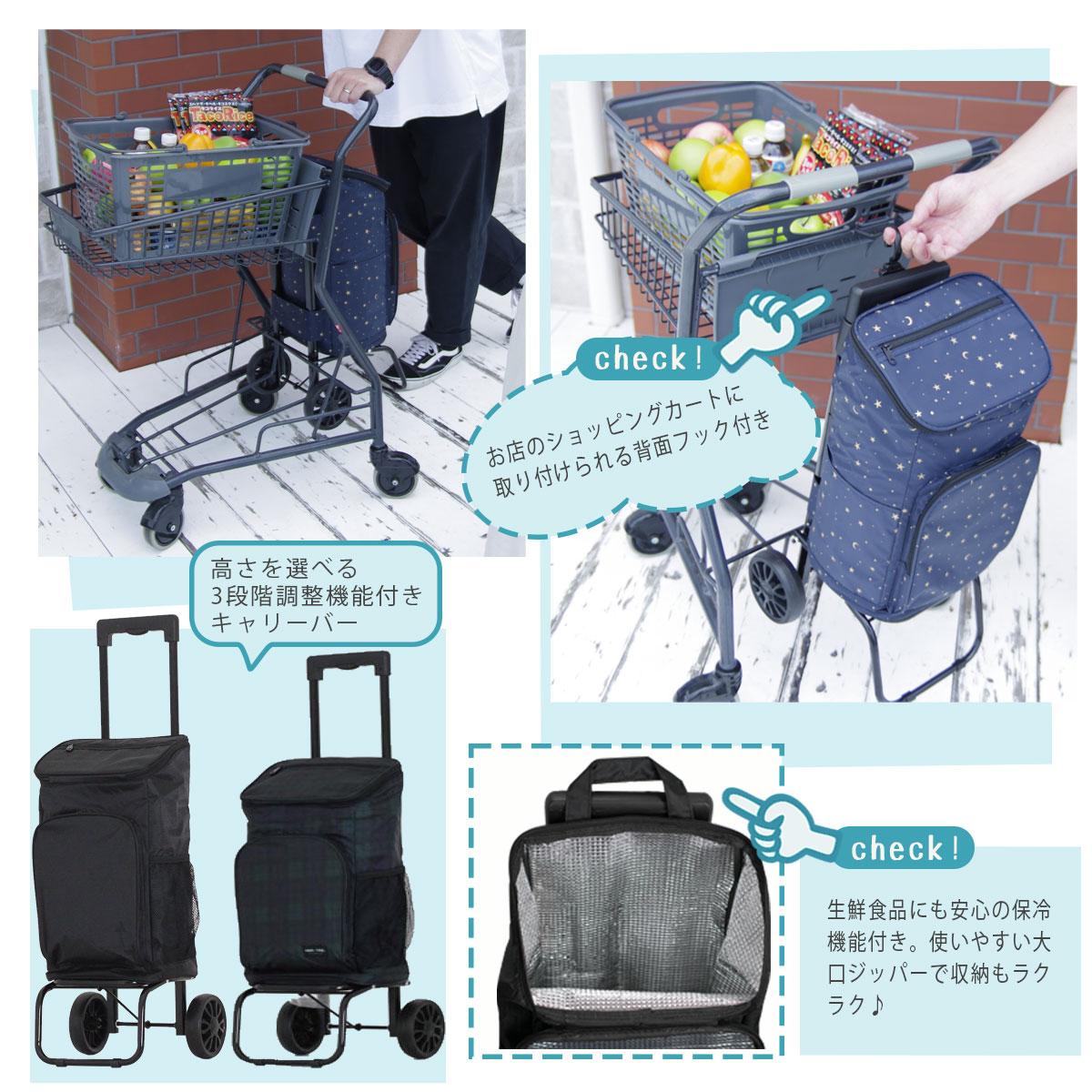 img_shoppingcart_02