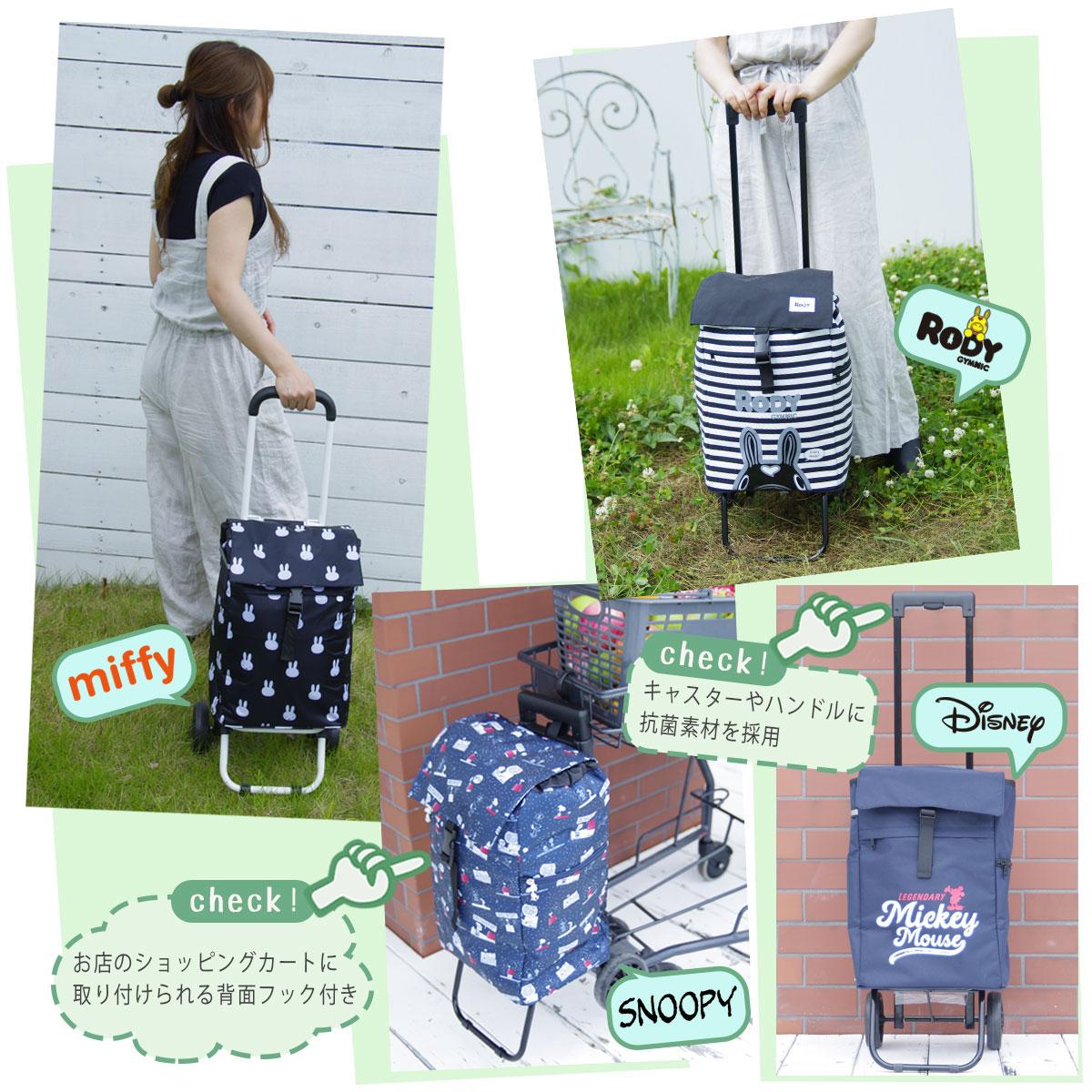 img_shoppingcart_03