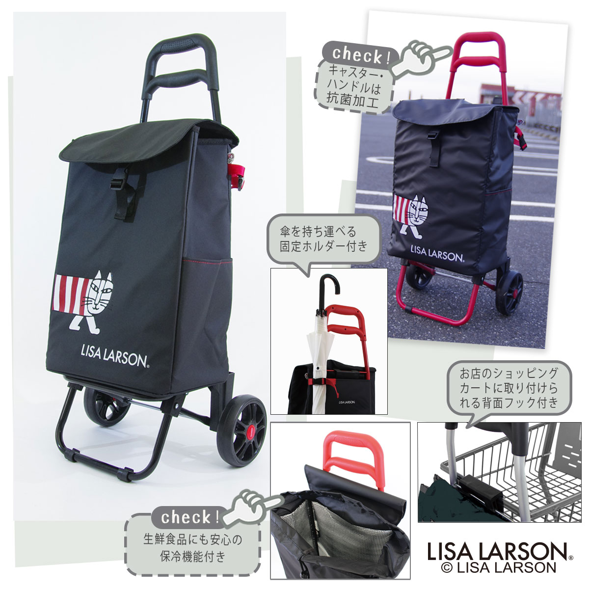 img_shoppingcart_04