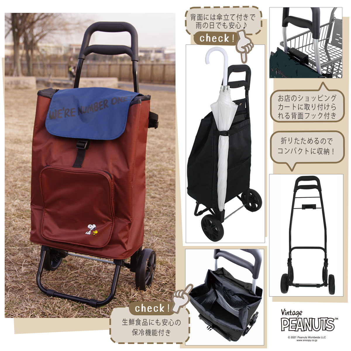 img_shoppingcart_05