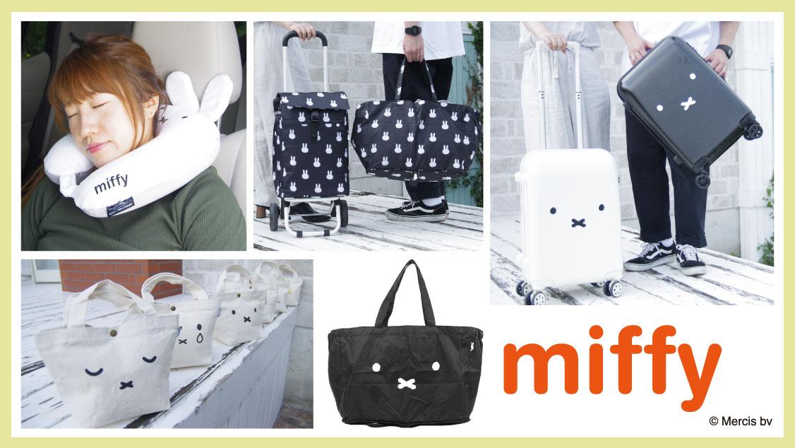 mv_miffy
