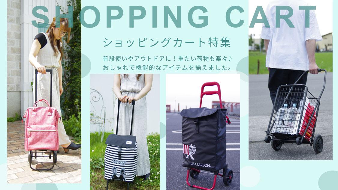 mv_shoppingcart